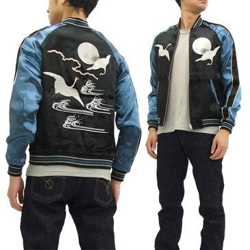 ジャパネスク スカジャン 3RSJ-032 月に鶴 メンズ スーベニアジャケット ブラック×ブルー 新品