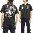 ちきりや CKR-04 スカシャツ 藤兎 刺繍 CHIKIRIYA メンズ 和柄 半袖シャツ 新品