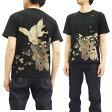 ちきりや CKR-06 Tシャツ 桜兎 CHIKIRIYA メンズ 和柄 半袖Tee ブラック 新品