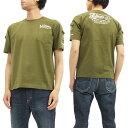 テッドマン 3ポケット Tシャツ TDSS-470 TEDMAN エフ商会 メンズ 半袖tee カーキ 新品