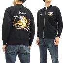 テーラー東洋スカジップスウェットTT67786虎刺繍メンズスウェットジャケット#119ブラック新品