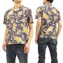 バーンズアウトフィッターズBR-7421アロハシャツパイナップル柄メンズ半袖シャツ