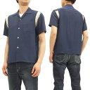 スタイルアイズ ボウリングシャツ SE37801 東洋 メンズ 半袖 無地 ボーリングシャツ 128ネイビー 新品