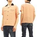 スタイルアイズボウリングシャツSE37802東洋メンズ半袖2トーン無地ボーリングシャツ