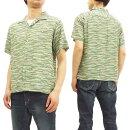 スター・オブ・ハリウッドSH37883オープンシャツ東洋エンタープライズメンズ半袖シャツ