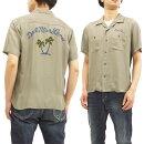 バーンズアウトフィッターズボウリングシャツBR-7420メンズ半袖ボーリングシャツ