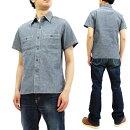 バズリクソンズBR35856シャンブレーミリタリーワークシャツメンズ無地半袖シャツ新品