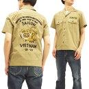 バズリクソンズBR37818ベトナムシャツ刺繍メンズミリタリー半袖シャツ