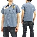 バズリクソンズBR37910ヘリンボーンミリタリーシャツスコードロンパッチメンズ半袖シャツ