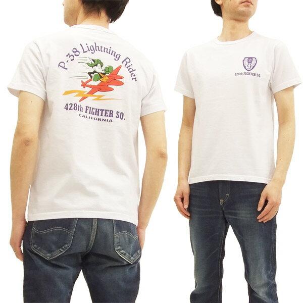 トップス, Tシャツ・カットソー  BR78020 T Buzz Ricksons Tee 101
