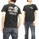 バズリクソンズ BR78022 ミリタリー Tシャツ Buzz Rickson's 東洋 メンズ 半袖Tee #119ブラック 新品