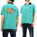 キングルイKL37833ボウリングシャツKingLouie東洋メンズ半袖ボーリングシャツ