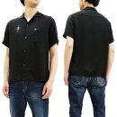 キングルイボウリングシャツKL37834KingLouie東洋メンズ半袖ボーリングシャツ
