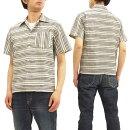 シュガーケーンSC37937スポーツシャツボーダーオープンシャツメンズ半袖シャツ