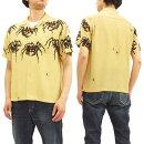 スター・オブ・ハリウッドSH37875オープンシャツタランチュラ東洋エンタープライズメンズ半袖シャツ