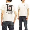 サムライジーンズTシャツSJCT18-101SamuraiJeansメンズ半袖tee