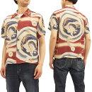サンサーフSS37861アロハシャツDragonandFlashofLightningメンズハワイアンシャツ半袖シャツ