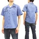 テッドマン TES-1000 ワークシャツ TEDMAN 刺繍 オープンカラー メンズ 半袖シャツ ブルー 新品