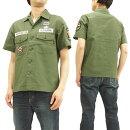 アルファTS5049ミリタリーシャツAlphaメンズワッペン付き半袖シャツ