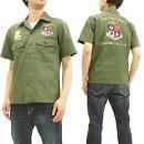 アルファTS5053ミリタリーシャツAlphaメンズ半袖シャツスーベニアユーティリティーシャツ