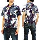 ちきりやCKR-13アロハシャツ華兎チキリヤメンズハワイアンシャツ半袖シャツ