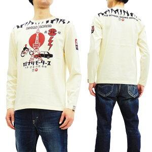 カミナリ KMLT-172 長袖Tシャツ 昭和的服飾品製造販売 エフ商会 雷 メンズ ロンtee オフ白 新品
