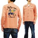 スタイルアイズSE27974刺繍ボウリングシャツ東洋メンズ長袖ボーリングシャツ