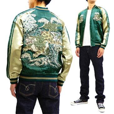 花旅楽団 スカジャン SSJ-026 唐獅子牡丹 メンズ スーベニアジャケット グリーン 新品