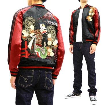 花旅楽団 スカジャン SSJ-519 猫花魁 メンズ スーベニアジャケット ブラック×赤 新品