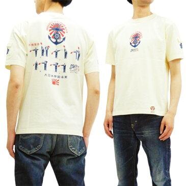 粋狂 SYT-180 Tシャツ 大日本帝国海軍 手旗信号 エフ商会 メンズ 和柄 半袖tee オフ白 新品