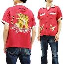テーラー東洋港商TT37916スカシャツ虎刺繍東洋メンズ半袖シャツ