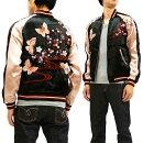 ジャパネスクスカジャン3RSJ-040桜と蝶々刺繍Japanesqueメンズスーベニアジャケット新品