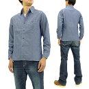 バズリクソンズBR25995シャンブレーミリタリーワークシャツメンズ無地長袖シャツ新品