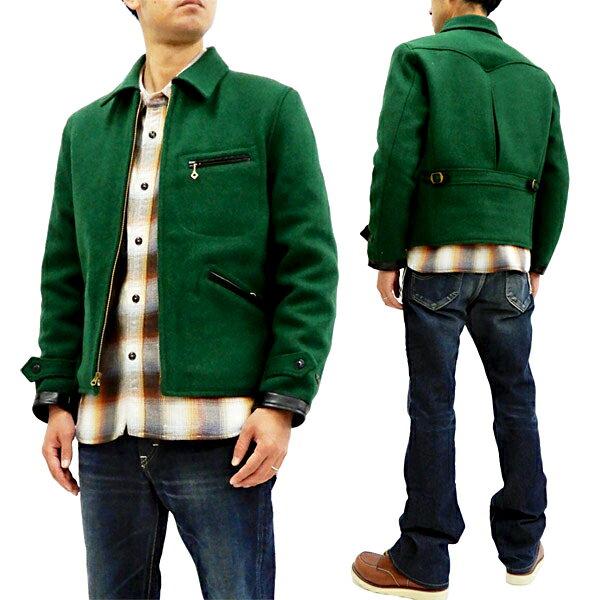 メンズファッション, コート・ジャケット  SC13670