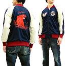 テーラー東洋TT68100ジャージ虎刺繍スカジャンスタイルメンズトラックジャケットネイビー新品
