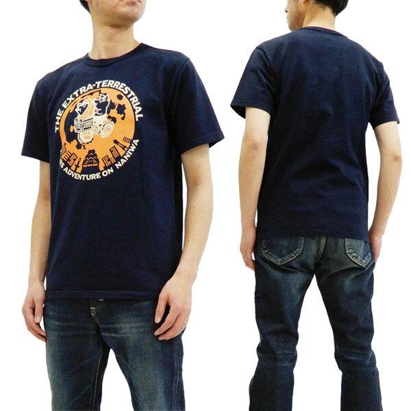 トップス, Tシャツ・カットソー  T 9959A ET Studio Dartisan tee