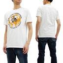 ステュディオ・ダ・ルチザン Tシャツ 9959A ET柄 Stu...