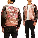 バックストリートクローラースカジャンBSJ-001虎と薔薇BackStreetCrawlerメンズスーベニアジャケット新品