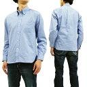 シュガーケーン SC28168 千鳥格子 ボタンダウンシャツ S...
