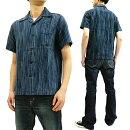 ステュディオ・ダ・ルチザン半袖シャツ5632メンズ和柄絣縞風ストライプ新品