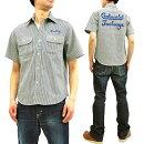 シュガーケーンSC38162ヒッコリーストライプワークシャツ刺繍カスタムメンズ半袖シャツ新品SugarCaneMensEmbroideredHickoryStripeWorkShirtShortSleeveShirtSC38162