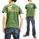 サムライジーンズtシャツsct19-102蛇柄samuraijeansメンズ和柄半袖tee新品SamuraiJeansMen'sT-shirtShortSleeveJapaneseGraphicArtTeeSCT19-102