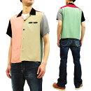 スタイルアイズボウリングシャツSE38072東洋メンズ半袖無地ボーリングシャツ新品