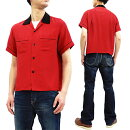 スタイルアイズボウリングシャツSE38073東洋メンズ半袖2トーン無地ボーリングシャツ新品