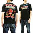 テッドマン Tシャツ TDSS-495 TEDMAN 街角思い出...