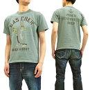 トイズマッコイTシャツTMC1905バッグス・バニーガスクルーTOYSMcCOYメンズ半袖Tee新品TOYSMcCOYMen'sShortSleeveT-shirtBugsBunnyLoop-wheeledTeeTMC1905