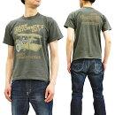 トイズマッコイTシャツTMC1916ウッドペッカーエアショーTOYSMcCOYメンズ半袖Tee新品TOYSMcCOYMen'sShortSleeveT-shirtWoodyWoodpeckerLoop-wheeledTeeTMC1916