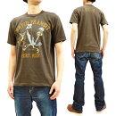 トイズマッコイtシャツtmc1924ロードランナーワイリーコヨーテtoysmccoyメンズ半袖tee新品TOYSMcCOYMen'sShortSleeveT-shirtWileE.CoyoteRoadRunnerTeeTMC1924