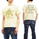 トイズマッコイTシャツTMC1929マイクフォーススカルTOYSMcCOYメンズミリタリー半袖Tee新品TOYSMcCOYMen'sShortSleeveT-shirtMikeForceLoop-wheeledTeeTMC1929
