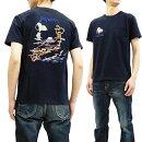 テーラー東洋TシャツTT78242スヌーピーxジャパンマップ刺繍スカTメンズ半袖Tee新品